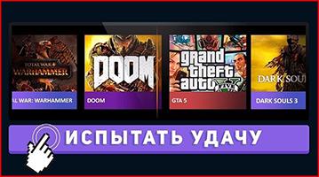 Элит кейс точка нет промокод на 100 рублей